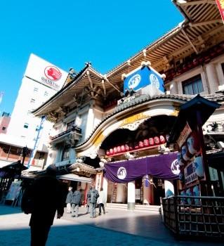 日本の伝統芸能「歌舞伎」