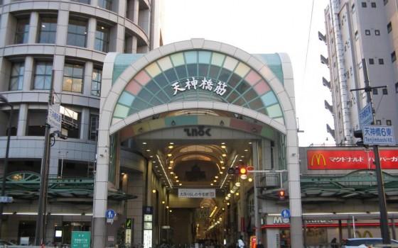 天神橋筋商店街の歩き方