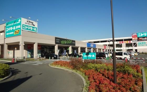 日本初のニトリのショッピングモールです。