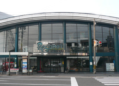 福岡市早良区西新の「スーパーマーケット」
