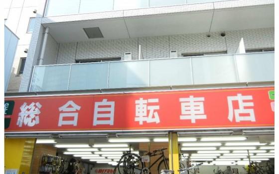 新宿を自転車で♪