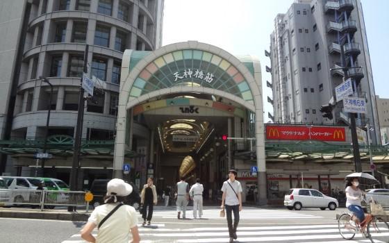 日本一長い商店街【天神橋筋商店街】
