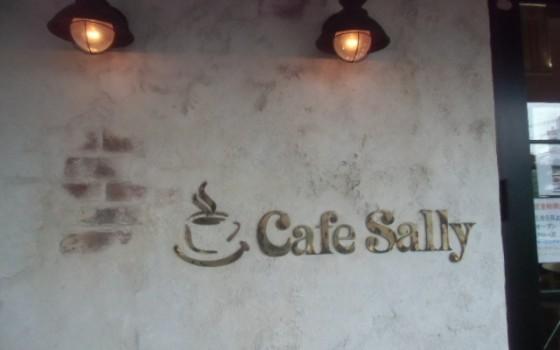 武蔵新城のお店・・・カフェ