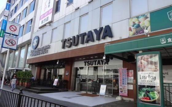 TSUTAYAの1号店ってどこ?