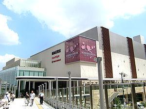 駅直結の大型ショッピングセンター