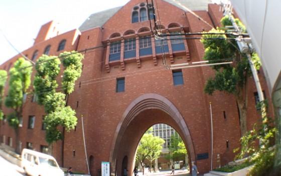 わが町自慢の近畿大学
