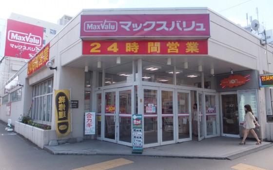 地下鉄直結!24時間営業スーパー!