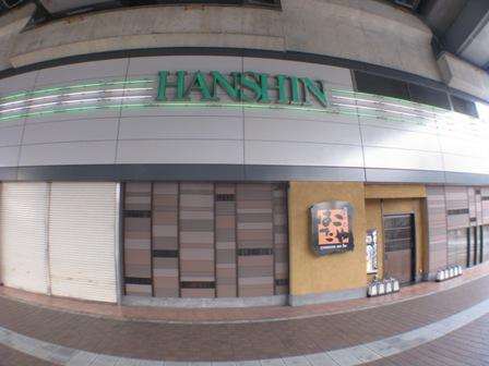 阪神西宮駅直結のエビスタ西宮!