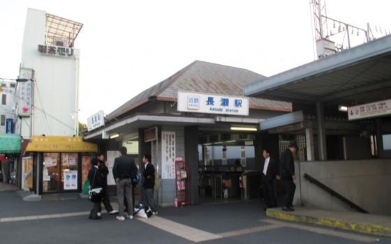 近鉄長瀬駅!