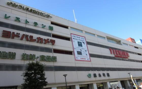 錦糸町の家電量販店