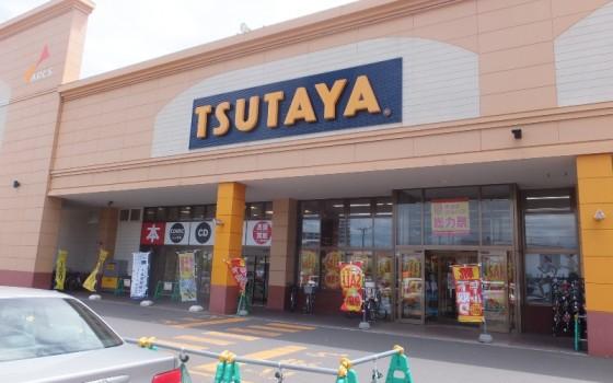 TSUTAYA菊水店