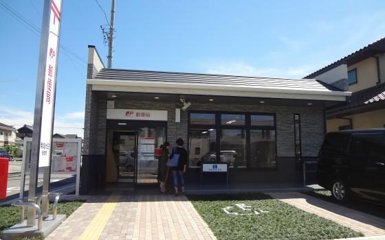 東海市大田町 大田郵便局移転オープン