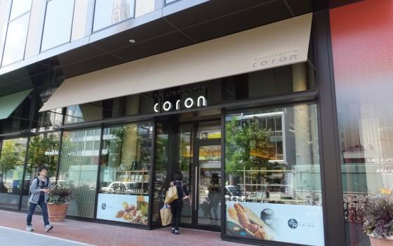 coron【コロン】
