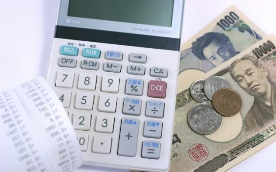 賢くお金を貯めよう!おすすめ節約術☆