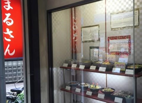 石橋商店街の食堂といえば。。。
