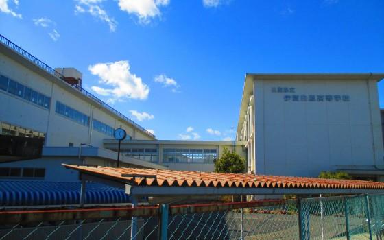 ここが未来への分岐点「伊賀白鳳高等学校」