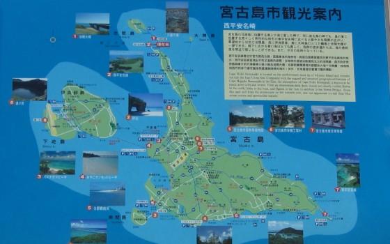 宮古島のリゾート地帯