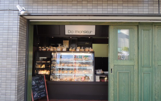 戸田公園に素敵なパン屋さん♪♪
