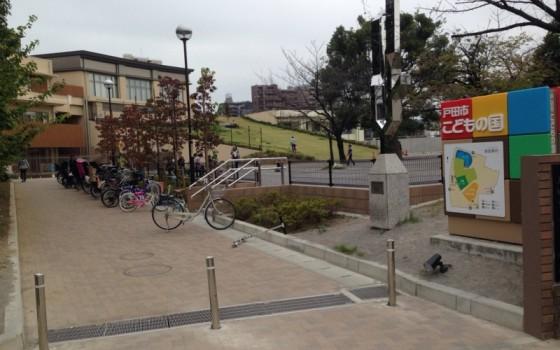 戸田市立児童センター 『こどもの国』
