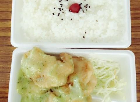 \押川弁当/