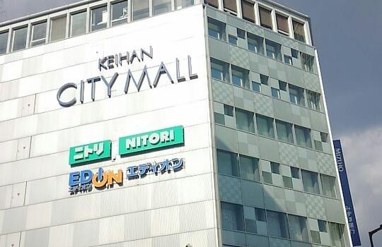 【天満橋】京阪シティモール