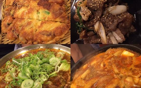 韓国家庭料理 鳳仙花