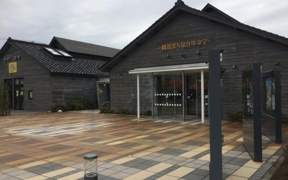 鶴岡市内の映画館(まちなかキネマ)