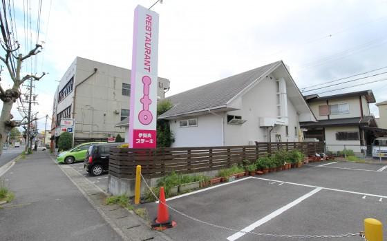 日本式洋食レストラン「レストランito」