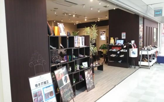 池田市♥『ROOM⑨西山靴研究所』♥