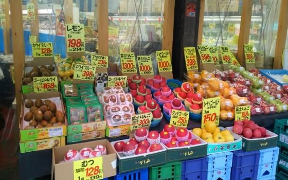 フルーツ♥ベジタブル♥お魚♥『沖野商店』♥